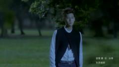 以後別做朋友 / Sau Này Đừng Làm Bạn (16 Mùa Hạ OST) - Châu Hưng Triết