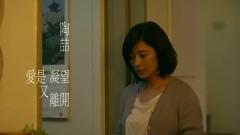 爱是凝望又离开 / Tình Yêu Là Ngóng Trông Rồi Chia Ly (MV Version 2) - Đào Triết