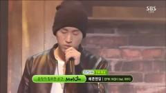 HAPPEN ENDING (141102 Inkigayo) - Epik High ,Lee Hi