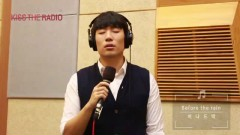 Before The Rain (141018 Kiss The Radio) - Bernard Park
