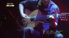 Delilah (Immortal Songs 2) - Jeok Woo