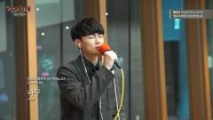 Tree (141211 MBC Radio) - Buzz
