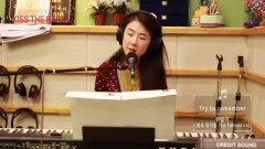 Try To Remember (141126 Kiss The Radio) - Kang Yu Hyun