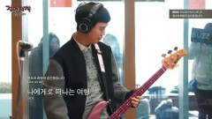 Travel To Me (141211 MBC Radio) - Buzz