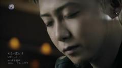 Mou Ichido Dake - Da-iCE