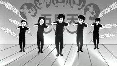 歪腰/ Cong Lưng - Ngũ Nguyệt Thiên