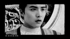 爱你没错 / Yêu Em Không Sai (Cổ Kiếm Kỳ Đàm OST)