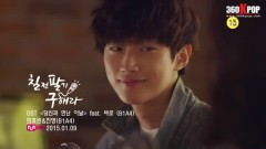 The Day I Met You (Vietsub) - Min Hyorin, Jin Young, Baro