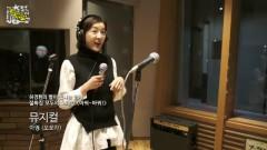 Musical (150220 MBC Radio) - Aurora
