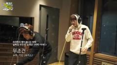 Unconditional (150220 MBC Radio) - U-Kiss