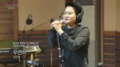Accidently (150219 MBC Radio) - Kim Shin Young