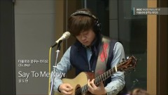 Say To Me Now (150225 MBC Radio) - Yoon Do-hyun