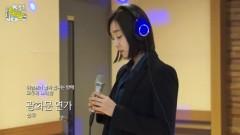 Gwanghwamun Love Song (150304 MBC Radio) - Sun Woo
