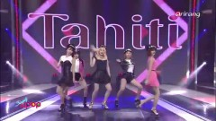 Intro + Phone Number (Ep 146 Simply Kpop) - TAHITI