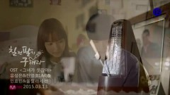She Is Smiling - Ulala Session , Min Hyorin , Yoo Seung Eun