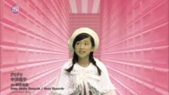 DORI DORI - Shoko Nakagawa
