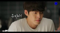 Twenty - Sweet Sorrow, Kim Woo-Bin