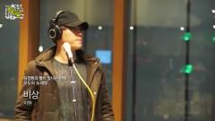 Soaring (150320 MBC Radio) - Lee Hyun