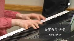 Pinocchio (150225 KBS Radio) - Kang Yu Hyun