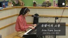 Frim Fram Sauce (150225 KBS Radio) - Kang Yu Hyun