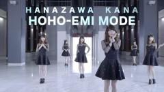 Hohoemi Mode - Kana Hanazawa