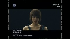 Kimi ni Okuru Uta (Vietsub) - Sayuri Sugawara