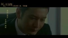 我并不是那么坚强 / Tôi Không Mạnh Mẽ Như Vậy (Bên Nhau Trọn Đời Movie OST) - Lý Kỳ