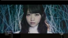 Inochi wa Utsukushii - Nogizaka46
