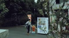 未完成的爱情 / Tình Yêu Chưa Hoàn Thành
