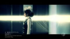 Tasogare no Starlight - Nanjou Yoshino