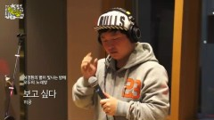 I Miss You (150403 MBC Radio) - Huh Gong