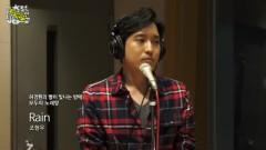 Rain (150520 MBC Radio) - Cho Hyung Woo