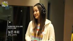 Late Regret (150417 MBC Radio)
