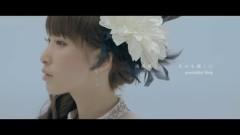 Kimi wo Sagashi ni - Nanjou Yoshino