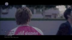 Kimi ga Ita Kara - Crystal Kay