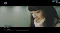 SNOW SMILE (Vietsub) - Shimizu Shota