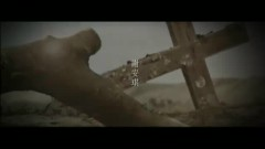 十字架 / Thánh Giá - Tạ An Kỳ