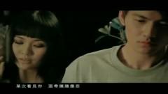 後窗知己 / Hou Chuang Zhi Ji - Tạ An Kỳ