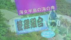 SUSHI TABETAI feat. SOY SAUCE - ORANGE RANGE