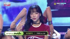 Choco Chip Cookies (150722 Show Champion) - Goo Hara
