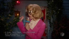 Crazy Party Night -Pumpkin no Gyakushu- - Kyary Pamyu Pamyu