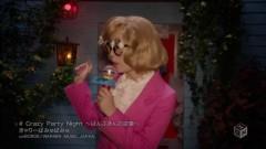 Crazy Party Night -Pumpkin no Gyakushu- - Kyary Pamyu Pamyu