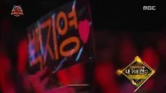 My Ear Candy (Dmc Festival 2015) - Baek Ji Young