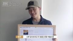 Bestdriver (MBC Radio) - HangZoo