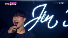 Love You (150822 Music Core) - Sg wannabe