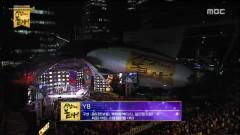 Tobacco Shop Lady (DMC Festival 2015) - YB