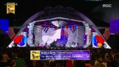 Shout Of Victory (DMC Festival 2015) - Transfixion