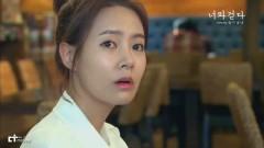 Walk With Me - Kwak Tae Hoon
