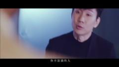 不为谁而作的歌 / Bài Hát Không Viết Vì Ai - Lâm Tuấn Kiệt