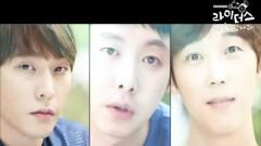 Highway Romance - Yeon Kyoo Seong